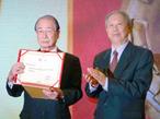 森澤嘉昭氏(モリサワ)、中国印刷技術協会が「永久顧問」に招請