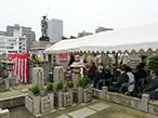 大阪印関連・大印工組、没後140年 厳かに「本木祭」