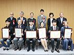 大印工組、第10回「MUDグランプリ」6作品を表彰