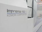 KOMORI、来春にB1対応デジタル印刷機のフィールドテスト開始