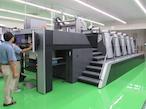 大鹿印刷所、XL106を導入し完全自動化運転による生産開始