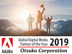 大塚商会、アドビ製品販売パートナーとして最高位賞を受賞