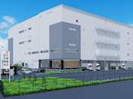 大塚商会、商品供給体制強化を目的に大型物流センター新設