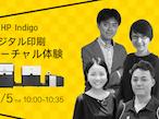 日本HP、人気セミナー2セッションを10月5日に再配信