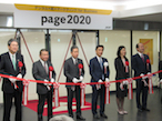 page2020、「for Business」テーマに開幕-会期は2月7日まで