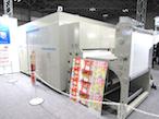 シンク・ラボラトリー、1,080mm幅の軟包材用水性IJ機を公開