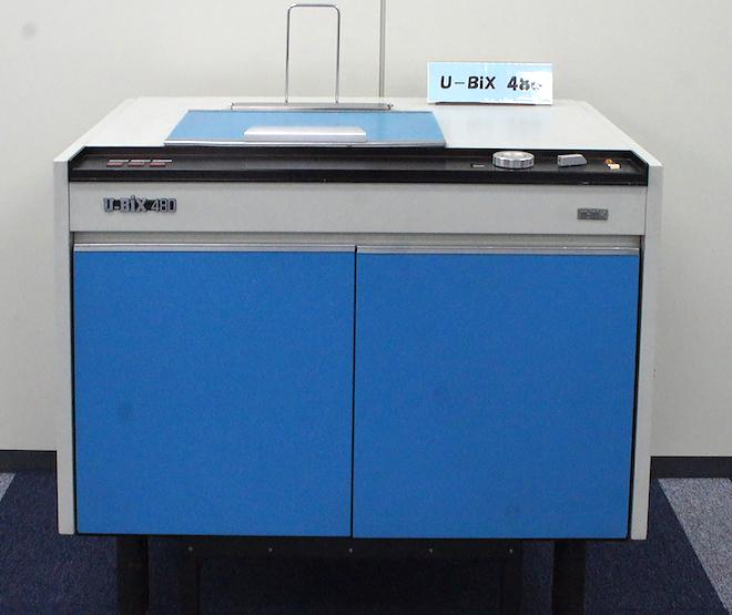 コニカミノルタ、間接乾式電子写真複写機が複写機遺産に認定
