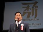 PrintNext2020、全国の若手印刷人が東北・秋田に集結