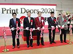 光文堂、新春機材展「Print Doors2020」開幕 23日まで