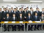 PrintNext2014、「常識をぶち壊せ!」2014年2月名古屋で開催
