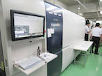 MTJN、高速IJ機による新聞印刷ソリューション内覧会を開催
