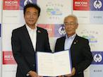 リコージャパン、東京都東大和市と地方創生で連携
