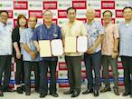 リコージャパン、久米島町と包括的連携に関する協定を締結