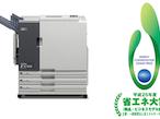 理想科学、オルフィスEXシリーズ「省エネルギーセンター会長賞」