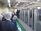 RMGT、富士紙器印刷で「RMGT940ST-4 実機内覧会」を開催