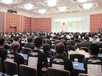 全国印刷緑友会、東京で六十周年記念大会を盛大に挙行