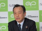 日印産連、大日本印刷と凸版印刷がGP認定を取得