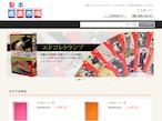 東京製本工組、ECサイト「製本産直市場」オープン