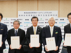 SCREEN、「京都モデルフォレスト運動」に関する協定締結