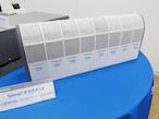 ヘレウス、UV-LED「Semray」の販売拡大で光源事業を強化
