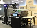 JP2020レポート 篠田商事、孔版方式段ボール印刷機を参考出品