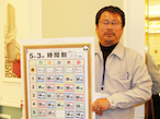 静岡工組、「第10回静岡県MUDコンテスト」入賞作品決定