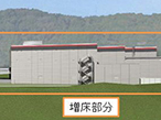 トッパン・フォームズ、大阪桜井工場の増床工事完了