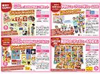 凸版印刷、日本郵便と連携 - 郵便局で本のギフトサービス展開
