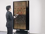 奈良国立博物館と凸版印刷、国宝の仏画をデジタル鑑賞