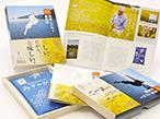 凸版印刷、情報冊子付き新包材で地域活性化に貢献