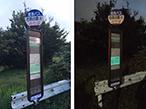 凸版印刷、「LUMITOP」が阪急バスの「光る時刻表」に採用