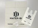 凸版印刷とGSIクレオス、生分解性プラスチックのレジ袋共同開発
