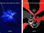 凸版印刷、高品質デジタル印刷でアート作品集を小部数で提供