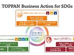 凸版印刷、SDGs達成に向けた事業で取り組む注力分野を特定