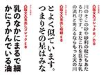 凸版印刷、「凸版文久体」全書体がAdobe Fontsで利用可能に