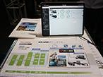 TSF2019レポート|ホリゾン、次世代型商品群「iCEシリーズ」公開