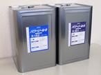 ウエノ、UVインキ用洗浄剤「パワーゾールエコ」に2新製品