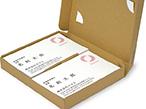 山櫻、名刺箱にFSC森林認証紙採用 -「メール便用名刺箱」発売