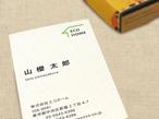 山櫻、オーガニックバナナの茎から作られた紙の名刺発売