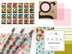 吉田印刷所、24色のペーパー素材のグラシンペーパーを一般販売
