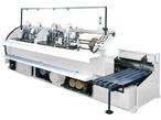 芳野マシナリー、共立丁合貼込機・入紙機/佐藤式丁合機の生産開始