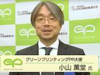 日印産連、小山薫堂氏のメッセージ動画をホームページで公開