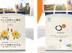 ユポ、茨城国体および障スポ大会に合成紙ユポ製バッグを提供