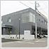 名古屋本社・工場を移転し、さらなる飛躍へ